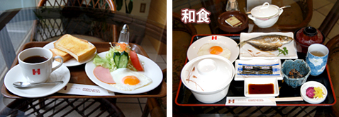 モーニングサービス:朝食(洋食・和食)